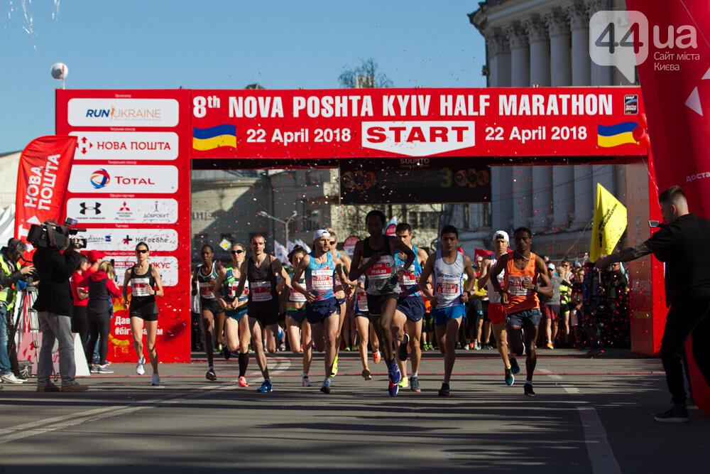 Стали известны первые имена элиты на 9th Nova Poshta Kyiv Half Marathon, фото-7