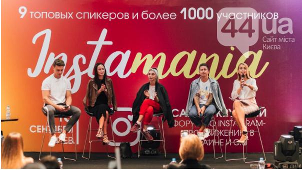 В Киеве пройдет форум по Instagram-продвижению «Инстамания 2.0», фото-1