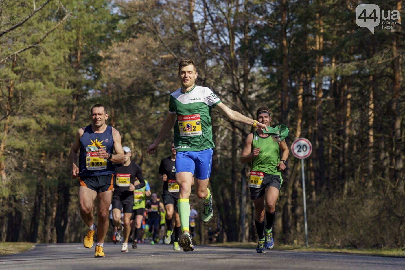 9th Nova Poshta Kyiv Half Marathon собрал рекордное количество бегунов из 57 стран мира, фото-1