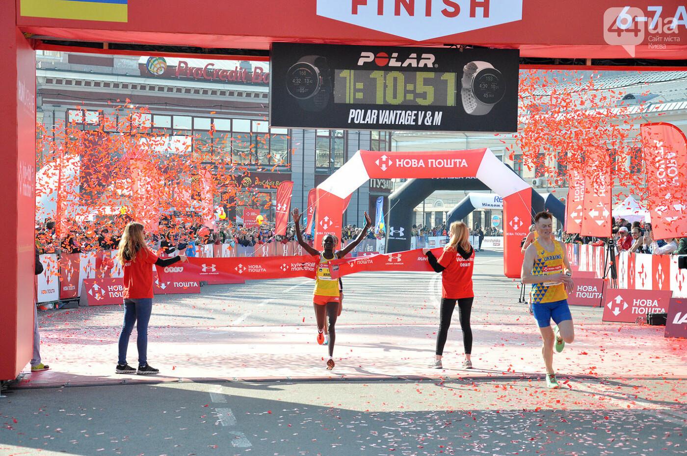9th Nova Poshta Kyiv Half Marathon собрал рекордное количество бегунов из 57 стран мира, фото-2