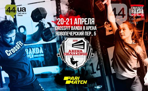 В Киеве пройдет Всеукраинский турнир по CrossFit  - Banda Arena Challenge 2019, фото-1