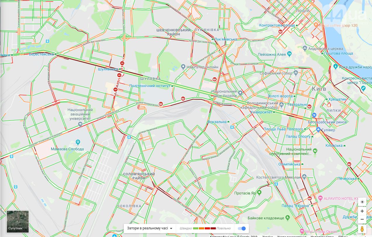 """Ситуация на дорогах Киева: какие улицы """"остановились"""" в пробках , фото-2"""