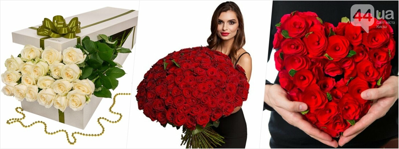 Доставка цветов в Киеве - где заказать?, фото-19
