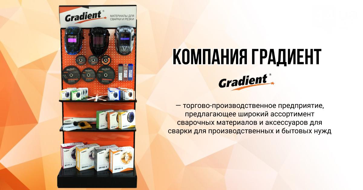 Сварочные аппараты и компрессоры от MegaTec покоряют Украину, фото-3