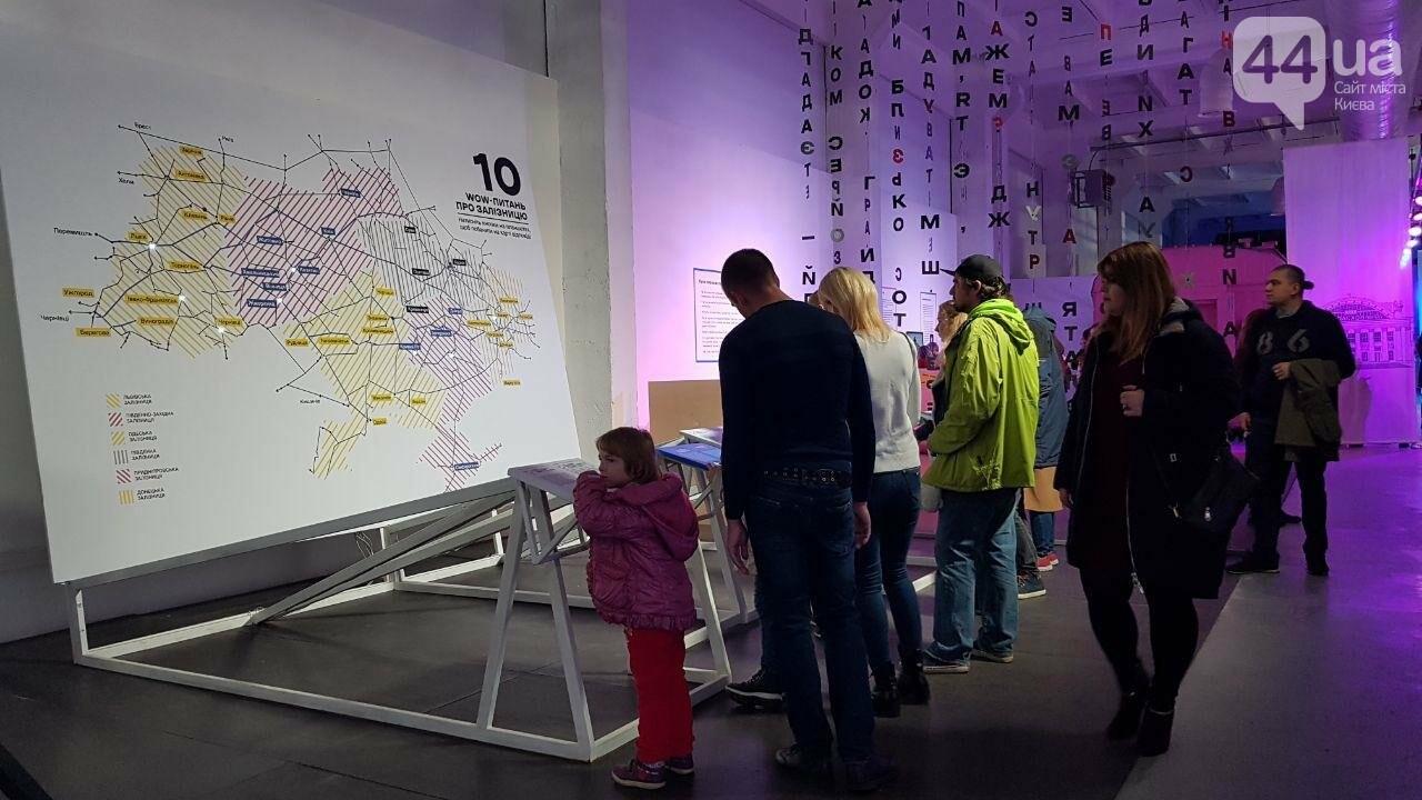 Если бы Украина была поездом: что посмотреть на выставке Ukraine WOW в Киеве, фото-8