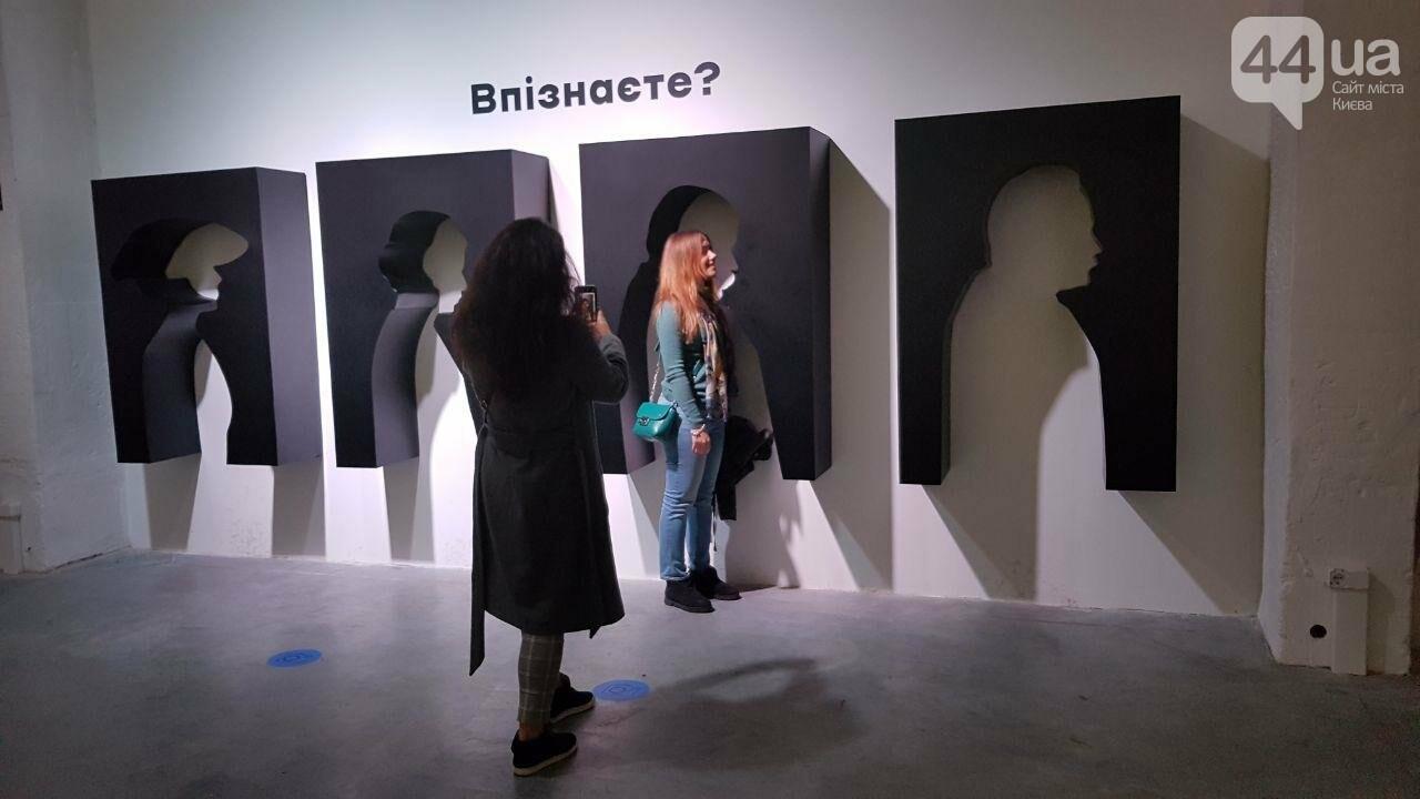 Если бы Украина была поездом: что посмотреть на выставке Ukraine WOW в Киеве, фото-9