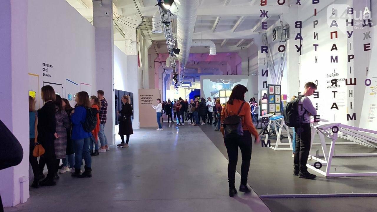 Если бы Украина была поездом: что посмотреть на выставке Ukraine WOW в Киеве, фото-10