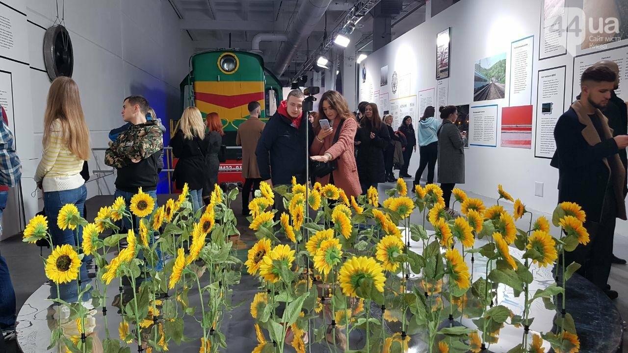 Если бы Украина была поездом: что посмотреть на выставке Ukraine WOW в Киеве, фото-4