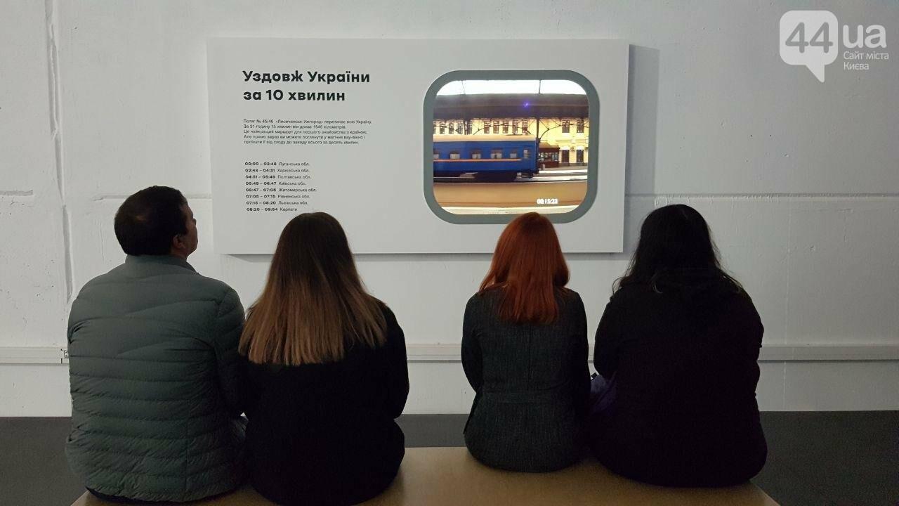 Если бы Украина была поездом: что посмотреть на выставке Ukraine WOW в Киеве, фото-1