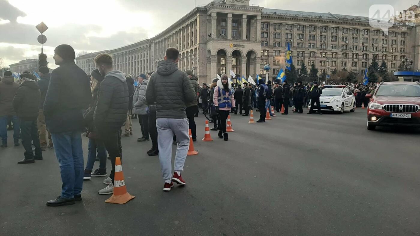 В центре Киева перекрыли движение , фото-1