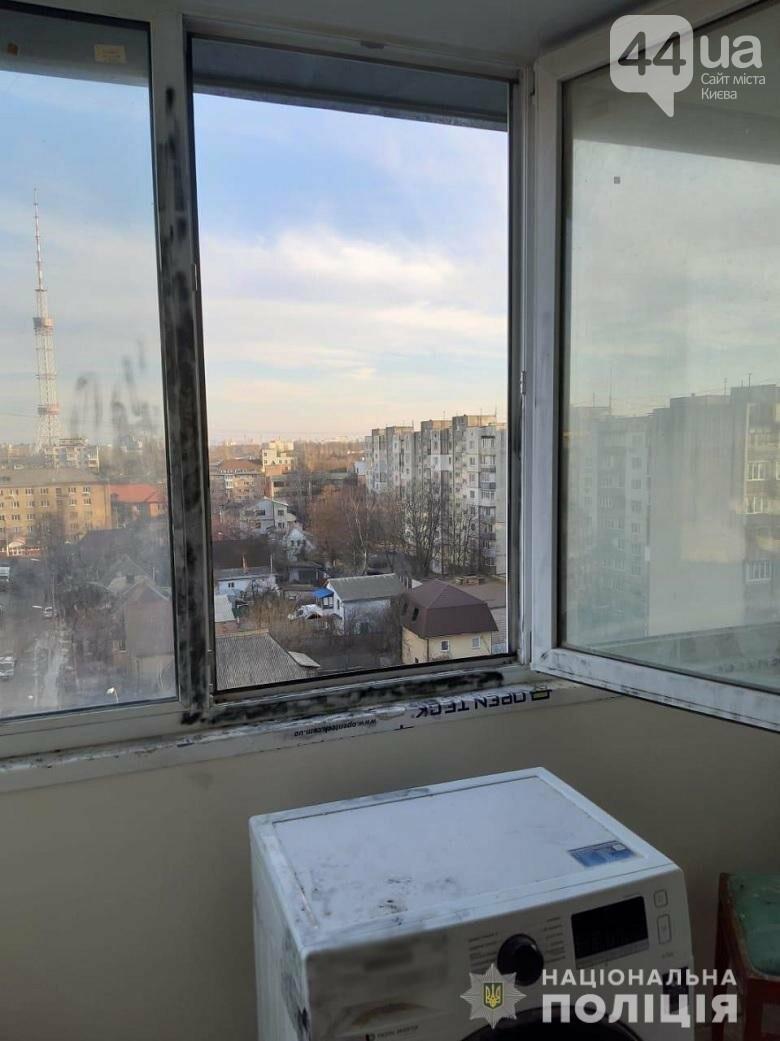 В Киеве из окна 10-го этажа выпал 14-летний парень, - ФОТО, фото-1