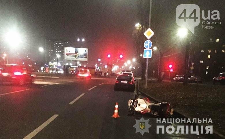 ДТП в Дарницком районе Киева: мотоциклист насмерть сбил 81-летнего мужчину, фото-1