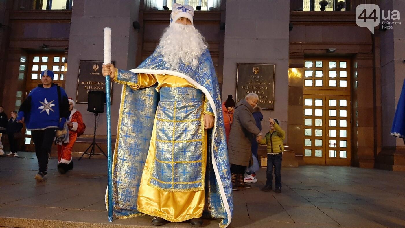 В Киеве прошел парад помощников Святого Николая: как это было, фото-2