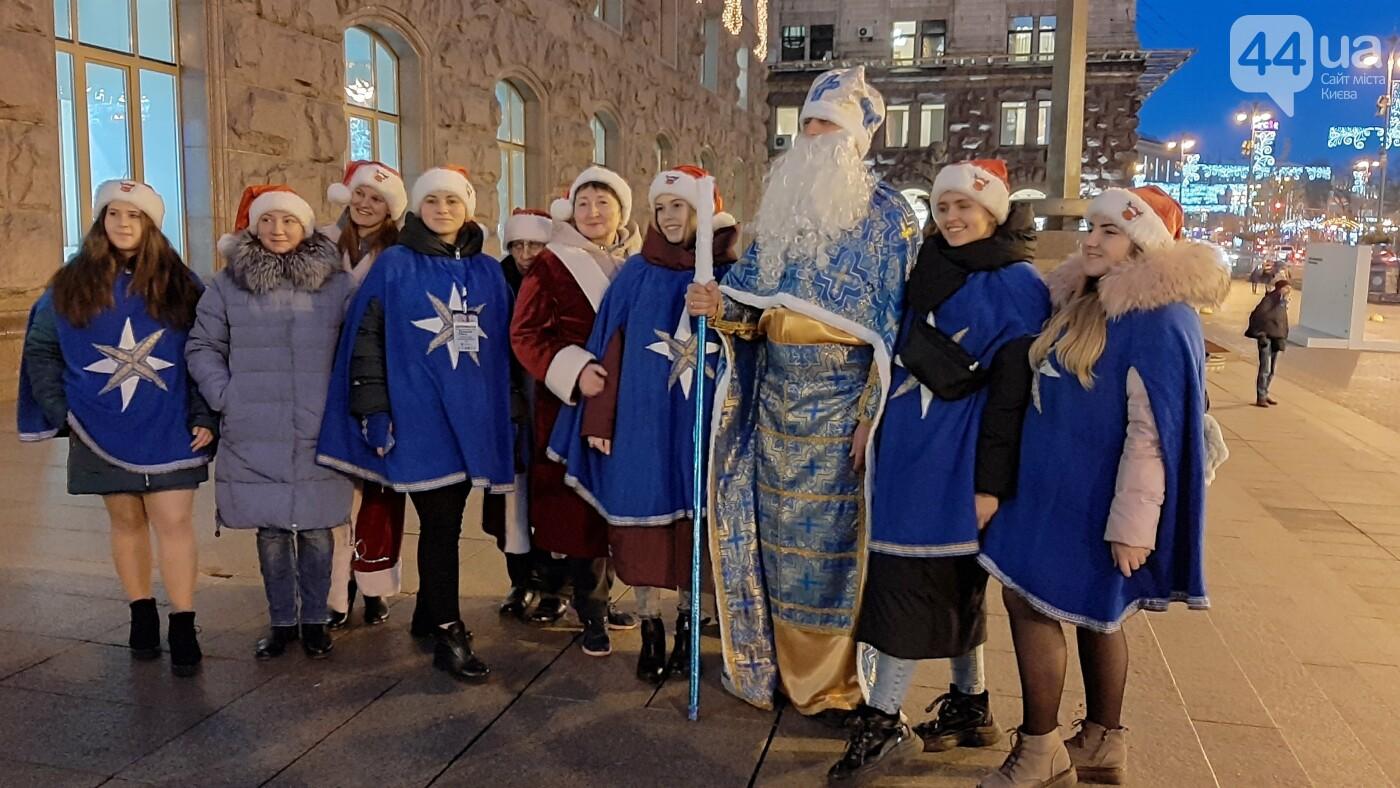 В Киеве прошел парад помощников Святого Николая: как это было, фото-4