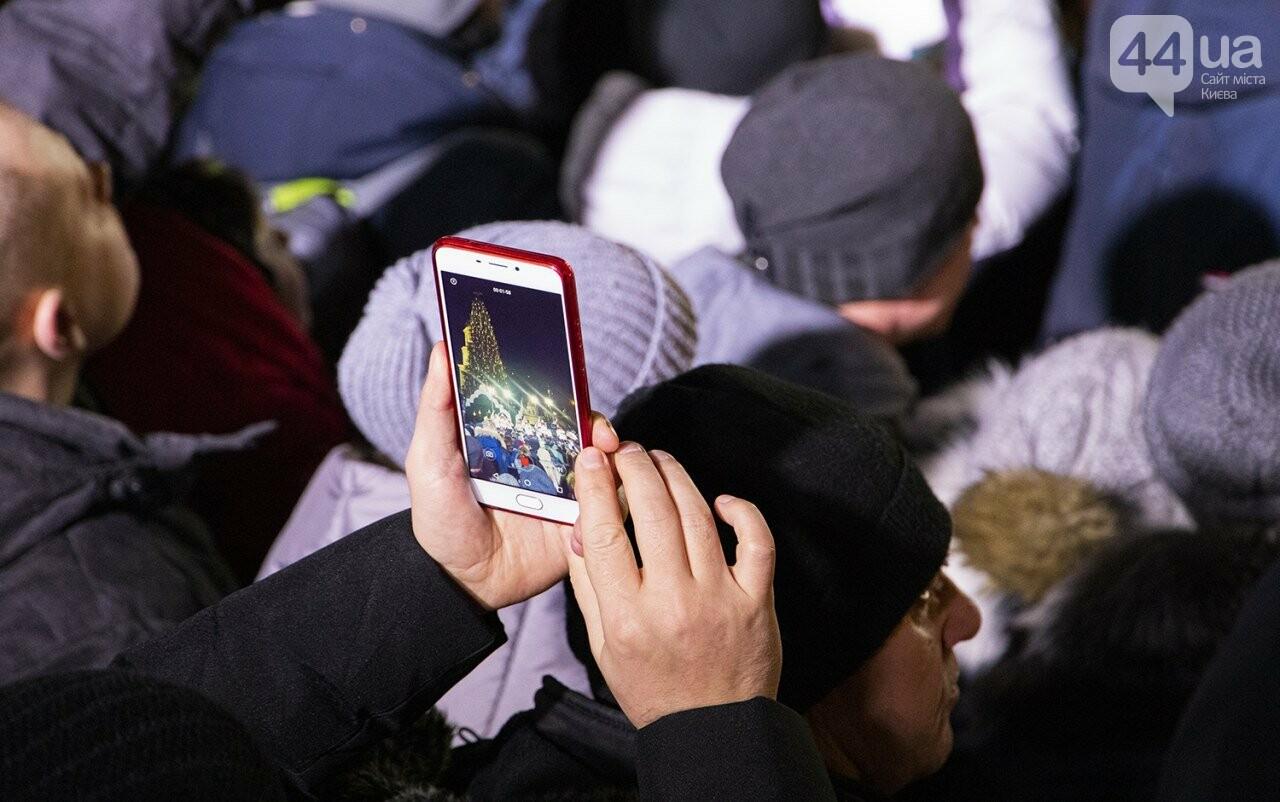 В центре Киева зажгли новогоднюю ёлку: как это было, - ФОТО, фото-3