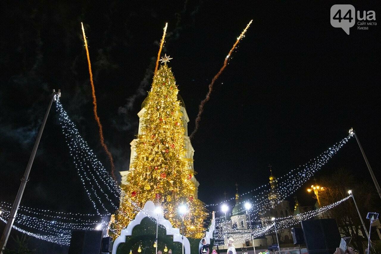 В центре Киева зажгли новогоднюю ёлку: как это было, - ФОТО, фото-5