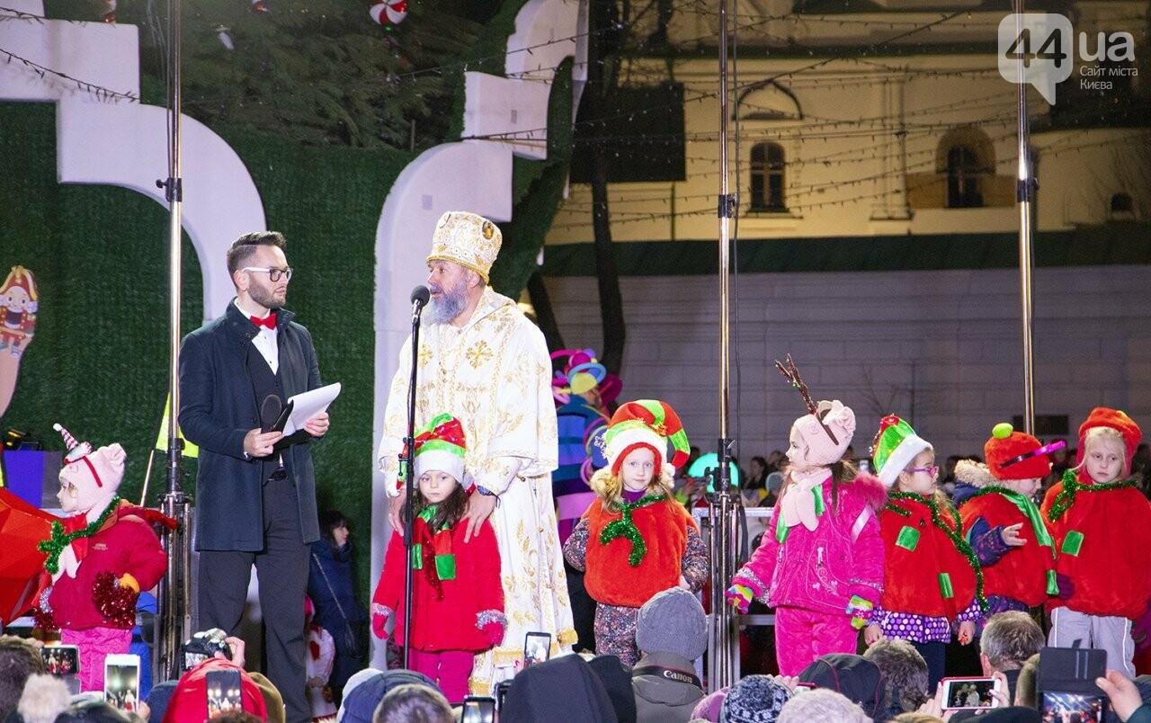 В центре Киева зажгли новогоднюю ёлку: как это было, - ФОТО, фото-7