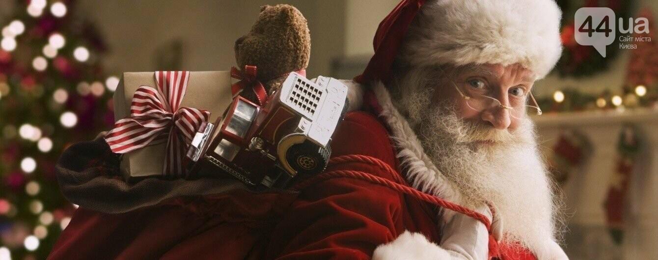 Сегодня на Певческом поле открывается резиденция Санта Клауса, фото-1