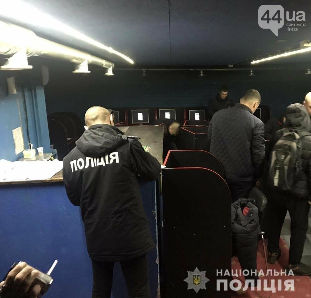 На Киевщине за сутки закрыли 17 игральных заведений: детали, фото-1