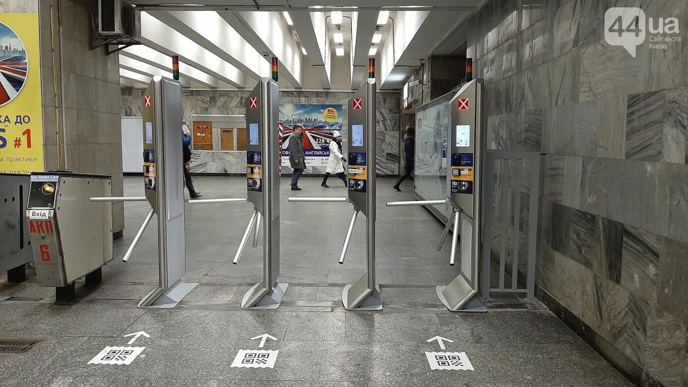 На 15 станціях київського метро замінять турнікети, які «б'ють» пасажирів