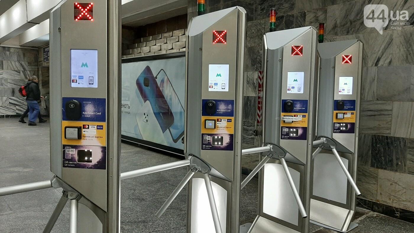 В Киевском метрополитене рассказали, зачем меняют старые турникеты на новые - ФОТО, фото-2