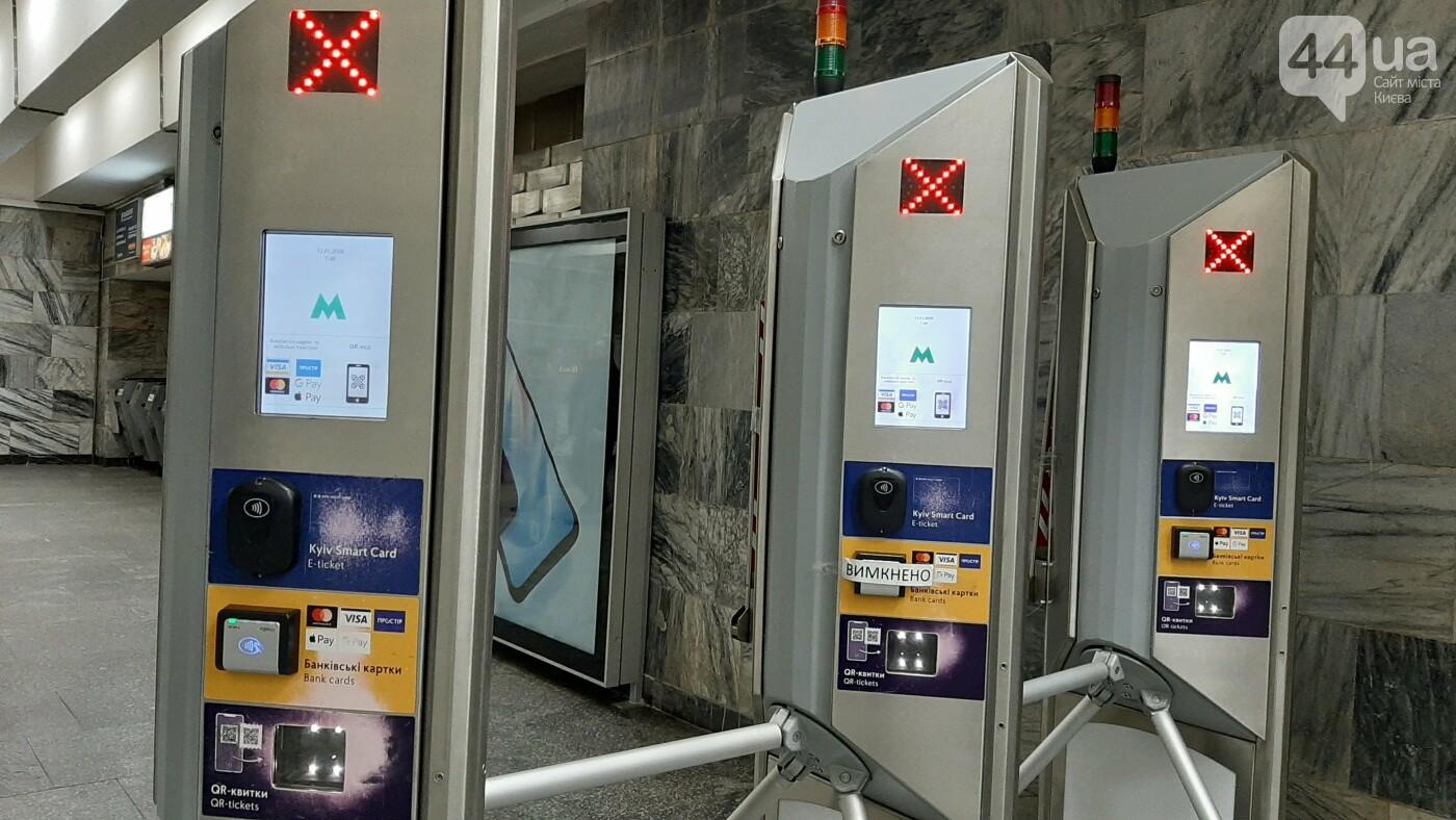 В Киевском метрополитене рассказали, зачем меняют старые турникеты на новые - ФОТО, фото-3