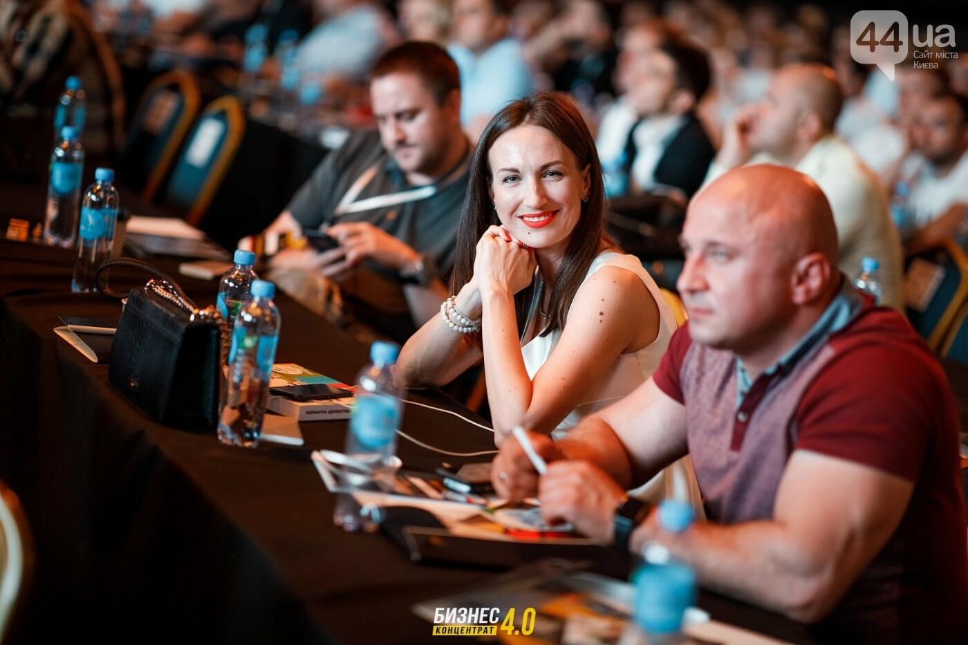 Чего ждать на масштабном форуме Бизнес-Концентрат 5.0.?, фото-5