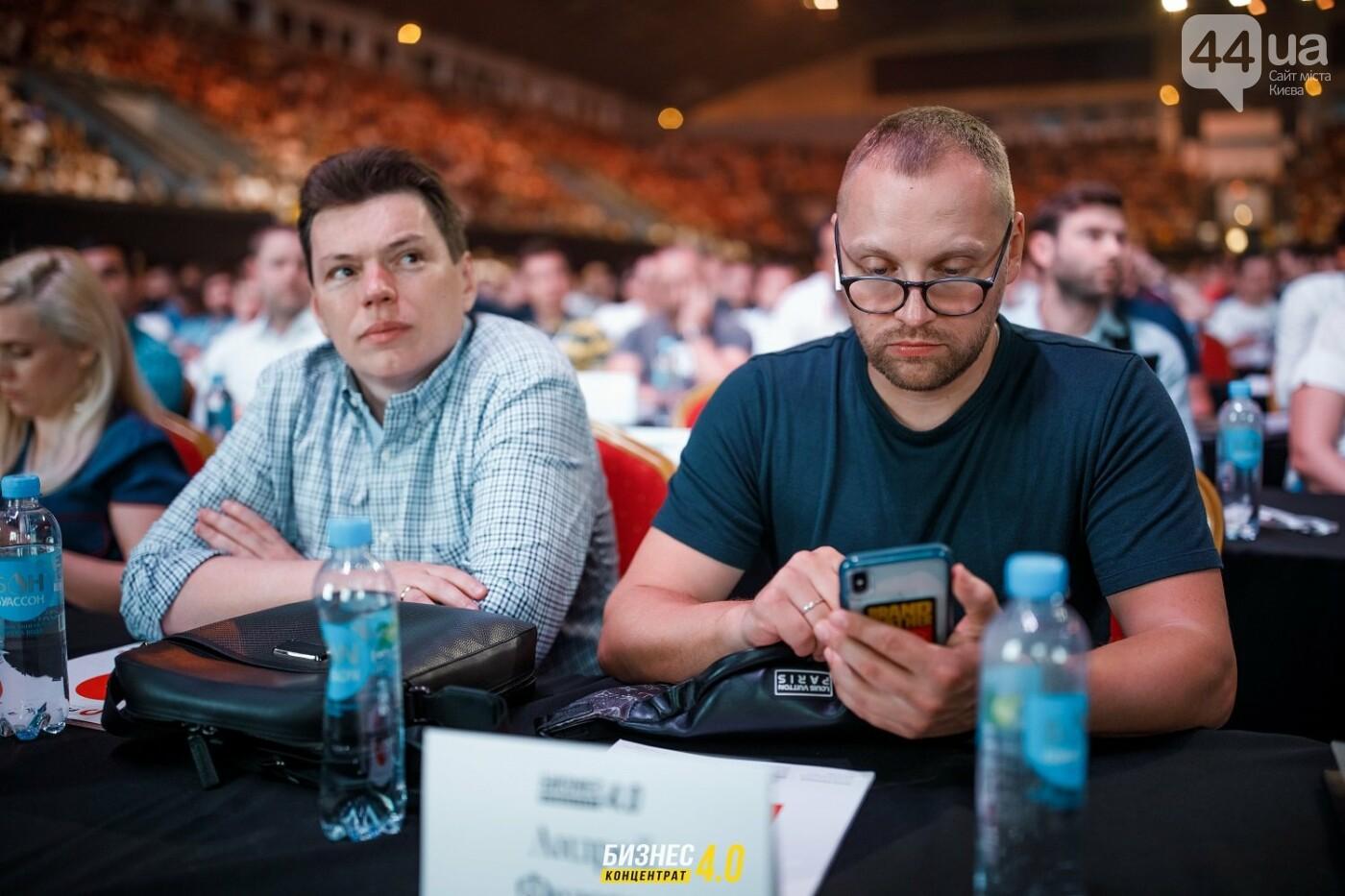 Чего ждать на масштабном форуме Бизнес-Концентрат 5.0.?, фото-7