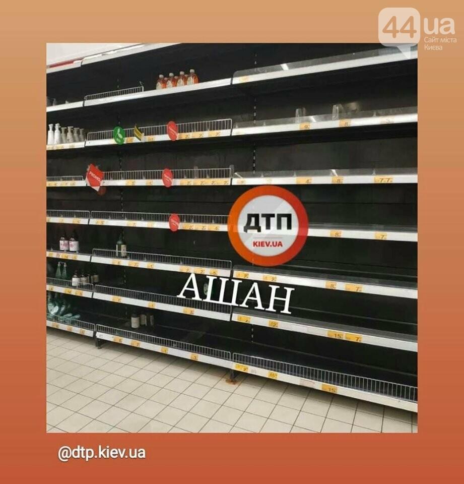 В Киеве начали массово скупать продукты в супермаркетах, - ФОТО, фото-3