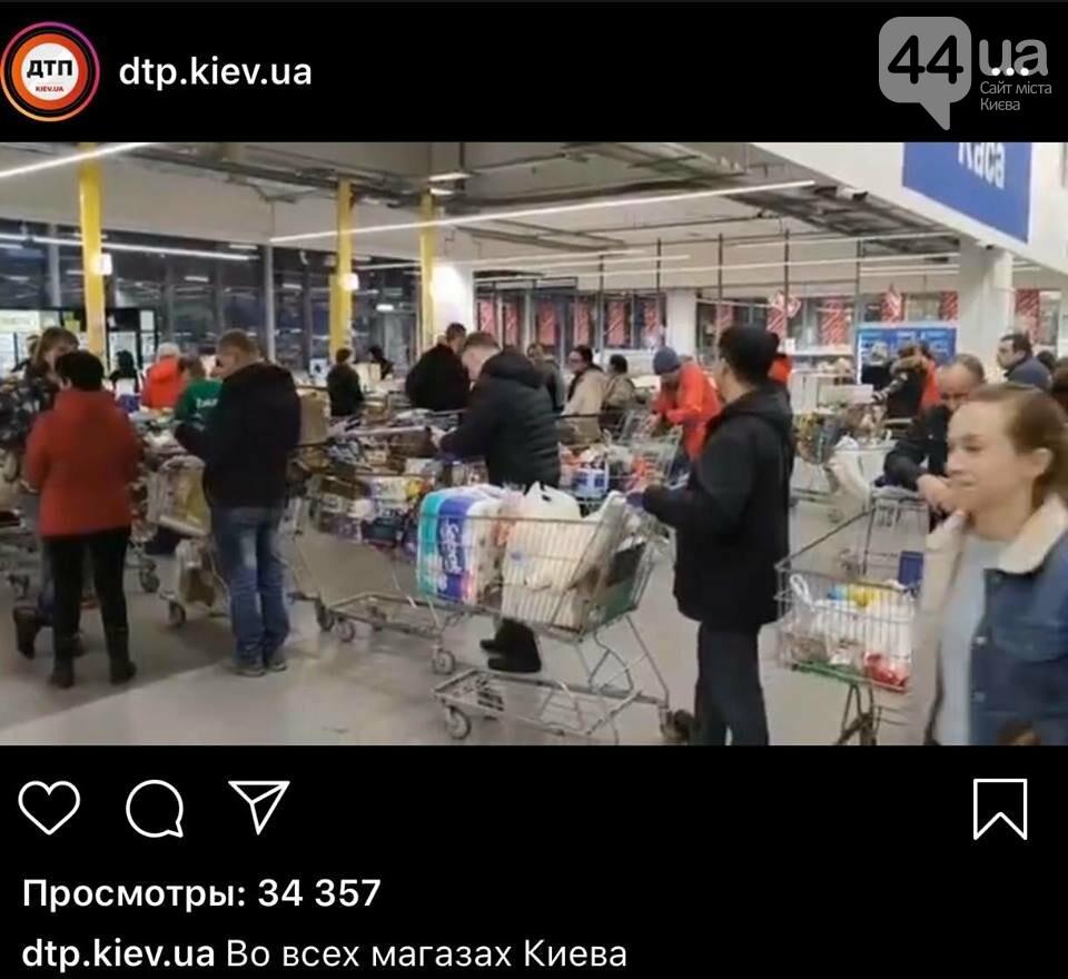 В Киеве начали массово скупать продукты в супермаркетах, - ФОТО, фото-5