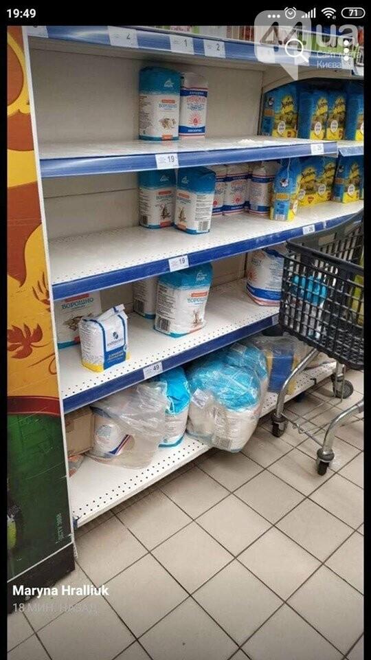 В Киеве начали массово скупать продукты в супермаркетах, - ФОТО, фото-1
