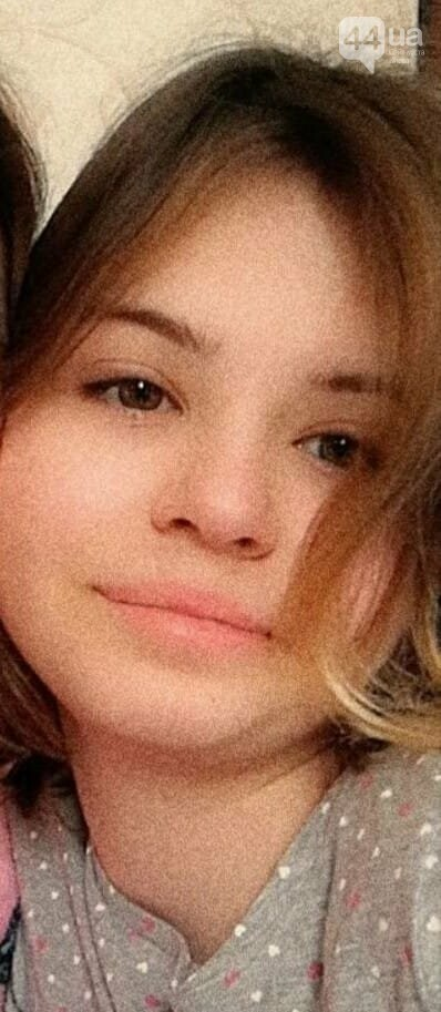 В Киеве ищут пропавшую 15-летнюю девочку, - ФОТО, фото-1, Фото Службы розыска детей