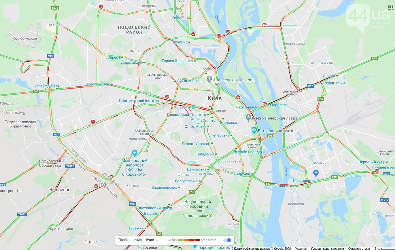 Где сейчас пробки в Киеве, - КАРТА, фото-2