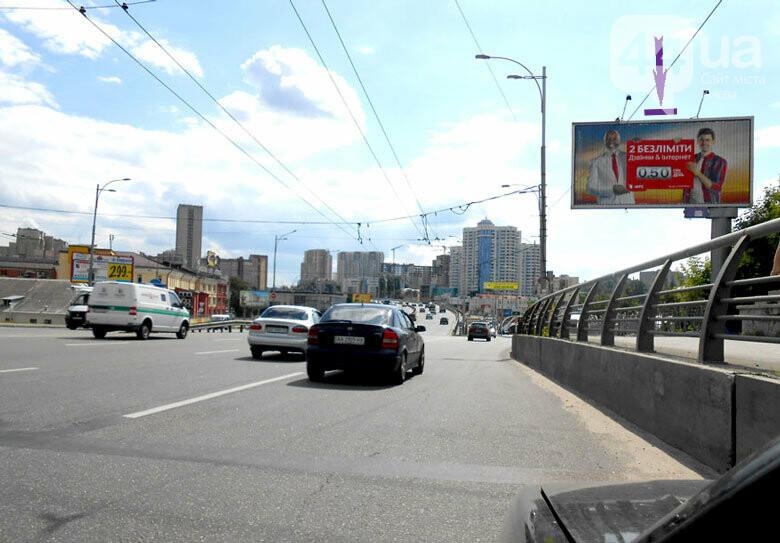 Реклама на билбордах в Киеве, фото-2