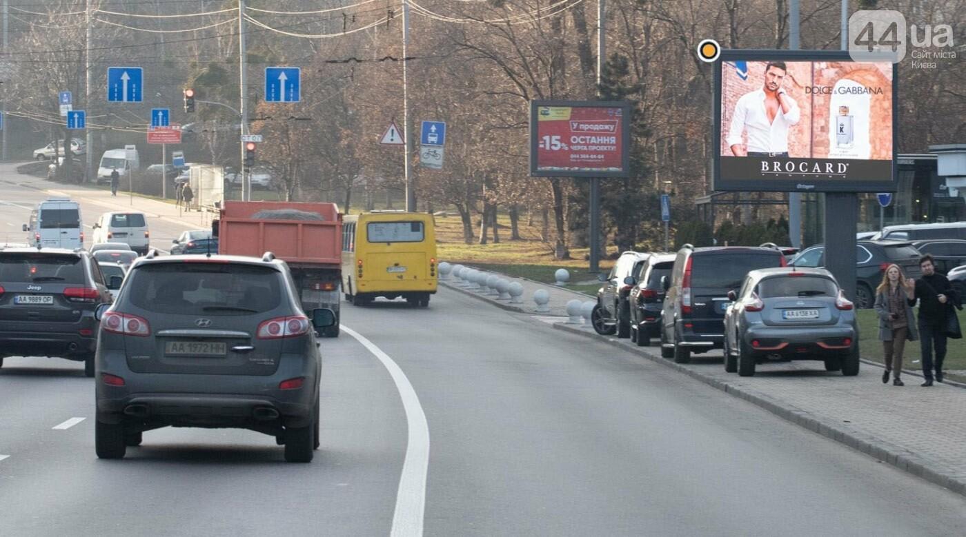 Реклама на билбордах в Киеве, фото-3