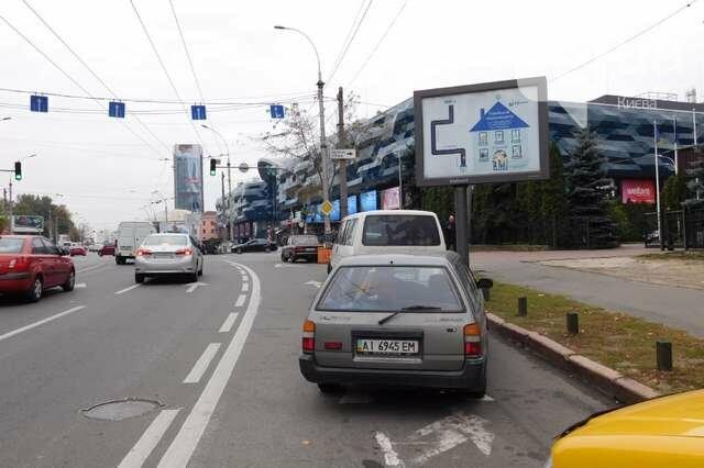 Реклама на билбордах в Киеве, фото-4