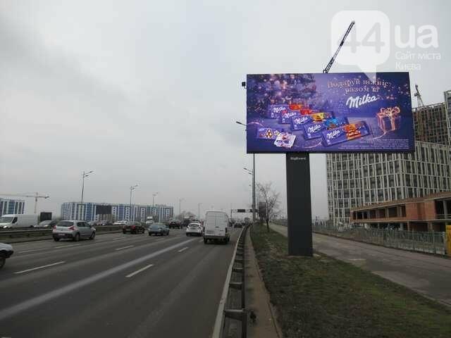 Реклама на билбордах в Киеве, фото-5