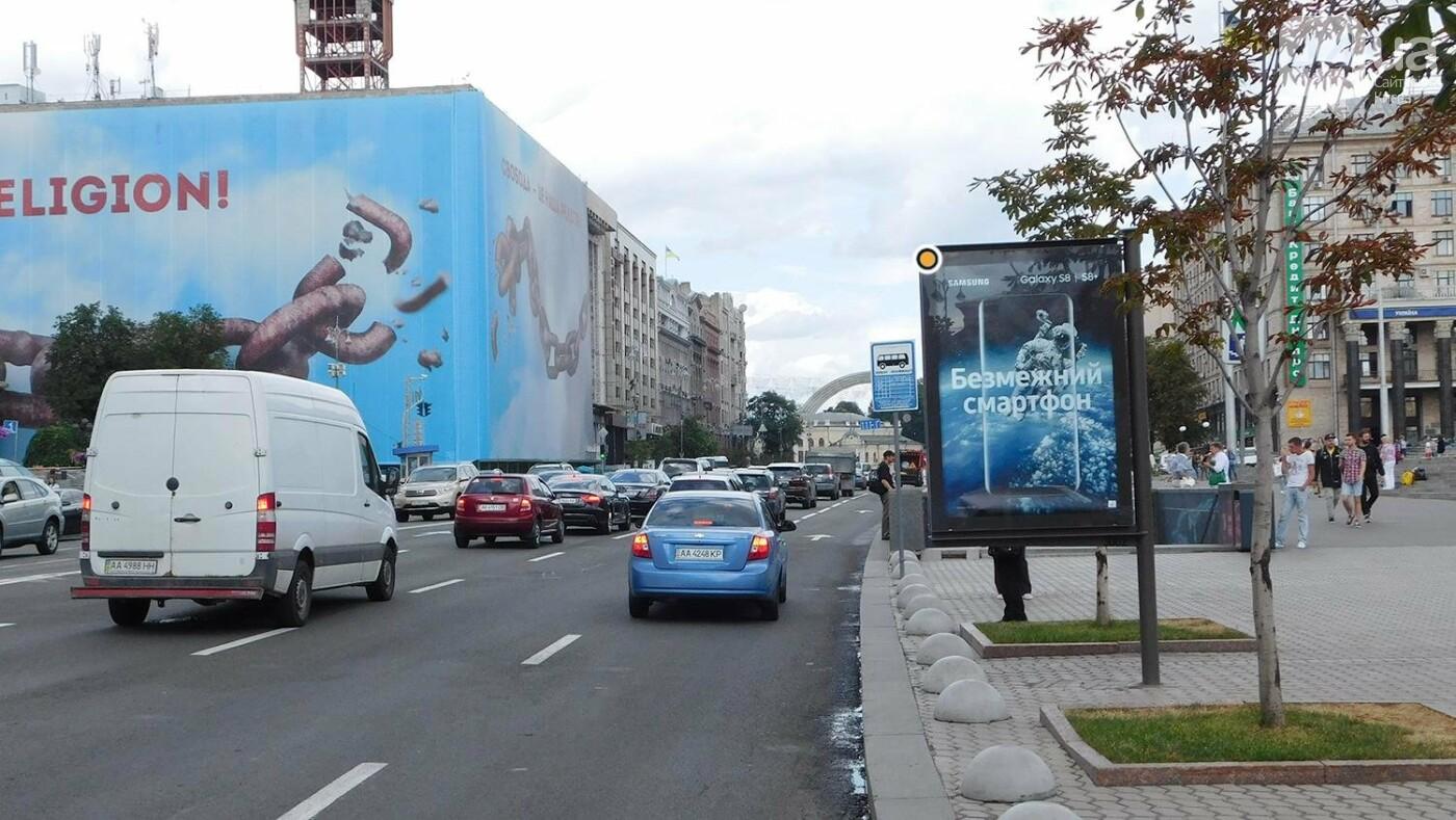 Реклама на билбордах в Киеве, фото-6