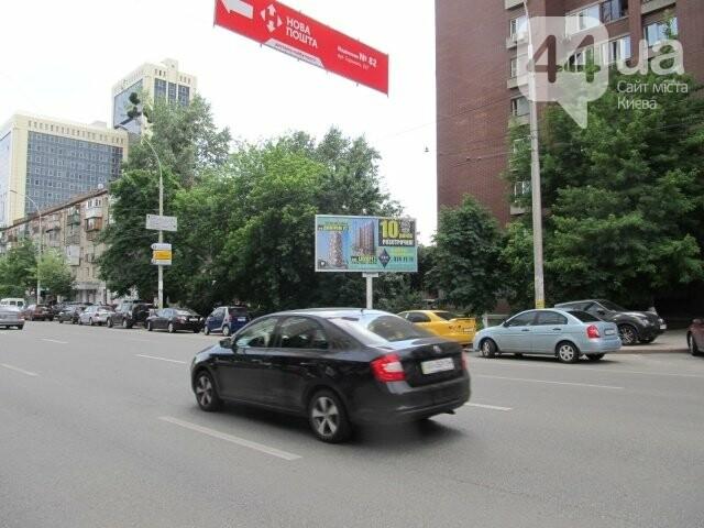 Реклама на билбордах в Киеве, фото-7