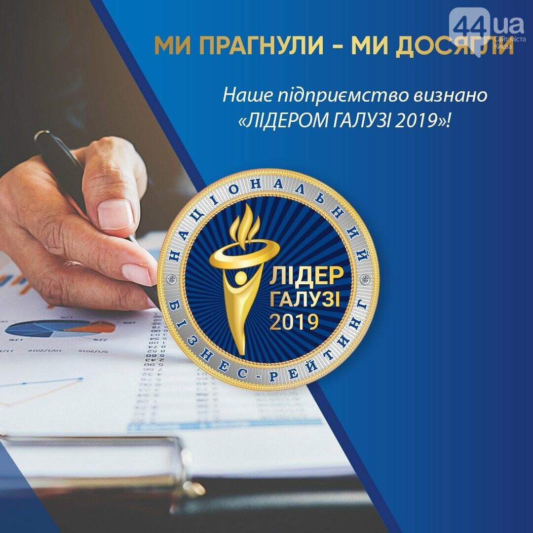 Реклама на билбордах в Киеве, фото-8
