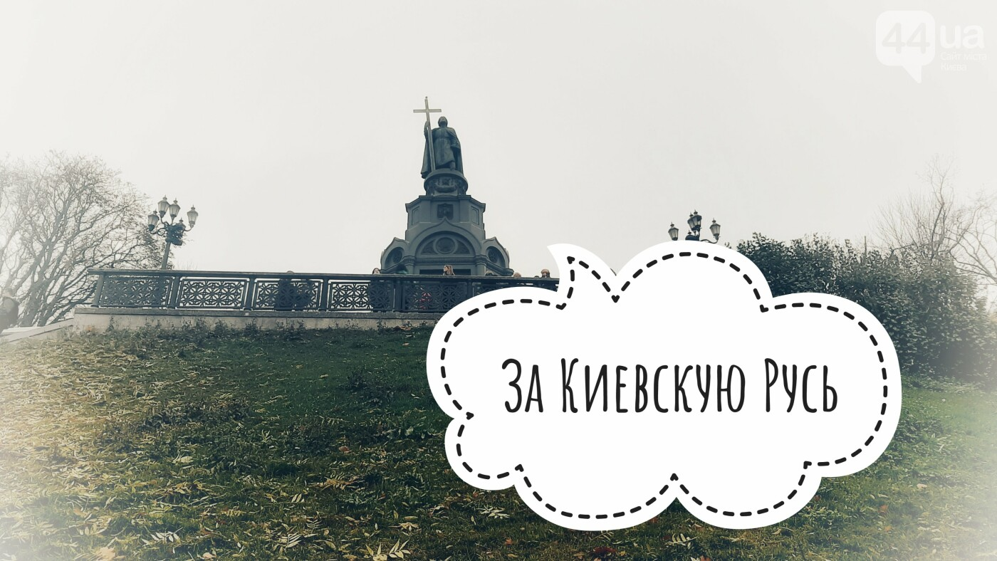 За что любить Киев: 15 причин от жителей столицы , фото-5