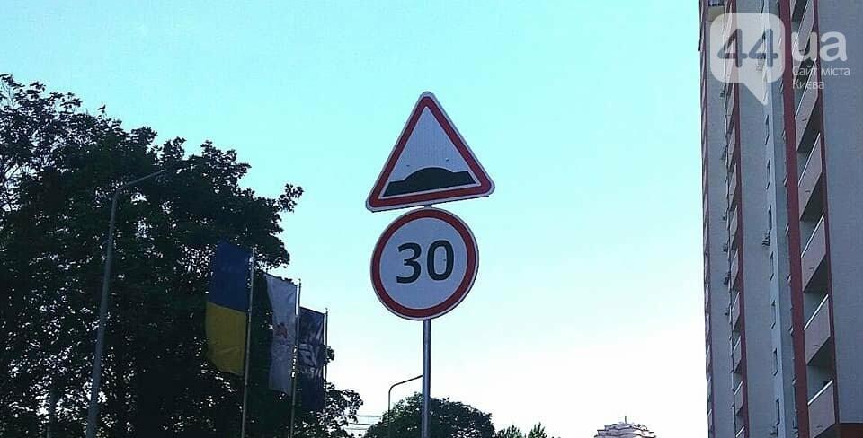 В Киеве изменили схему движения на Гарматной, - ФОТО, фото-1, Фото Центра организации дорожного движения