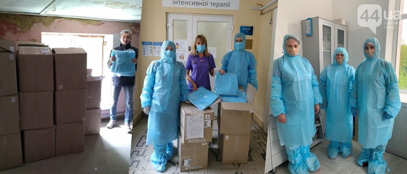 """ТОВ """"БізПозика"""" допомагає лікарям в складний час, фото-2"""
