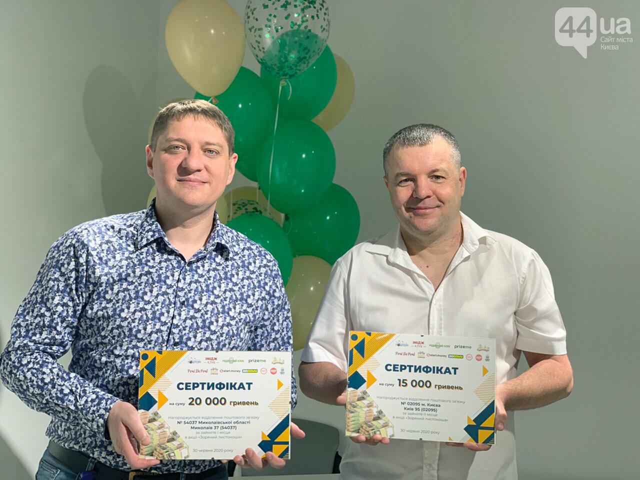 «Зоряний листоноша» возвращается: Компания «С-Мейл» провела акцию для сотрудников Укрпочты, фото-4