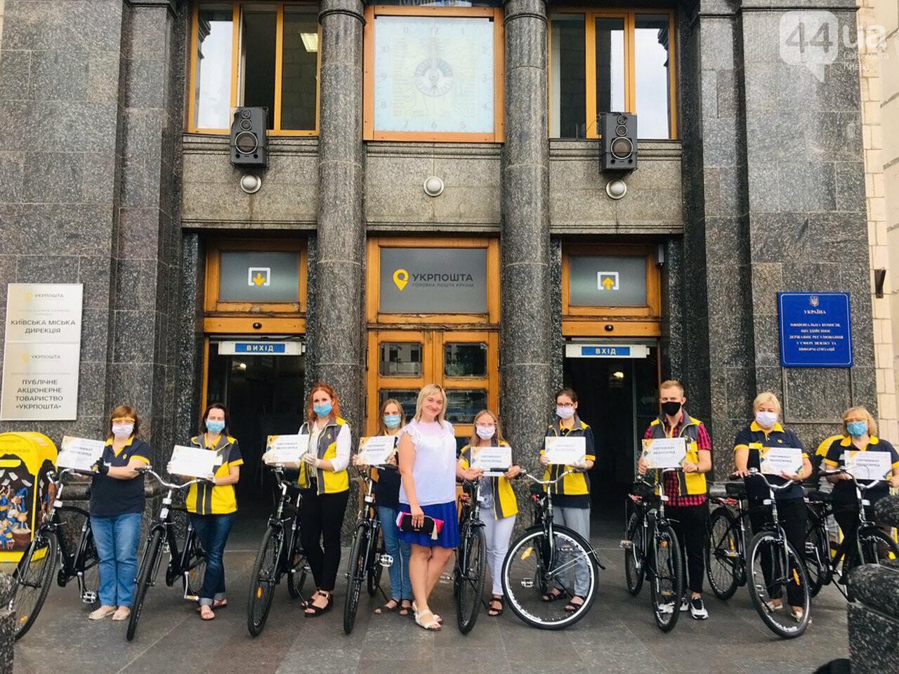 «Зоряний листоноша» возвращается: Компания «С-Мейл» провела акцию для сотрудников Укрпочты, фото-6