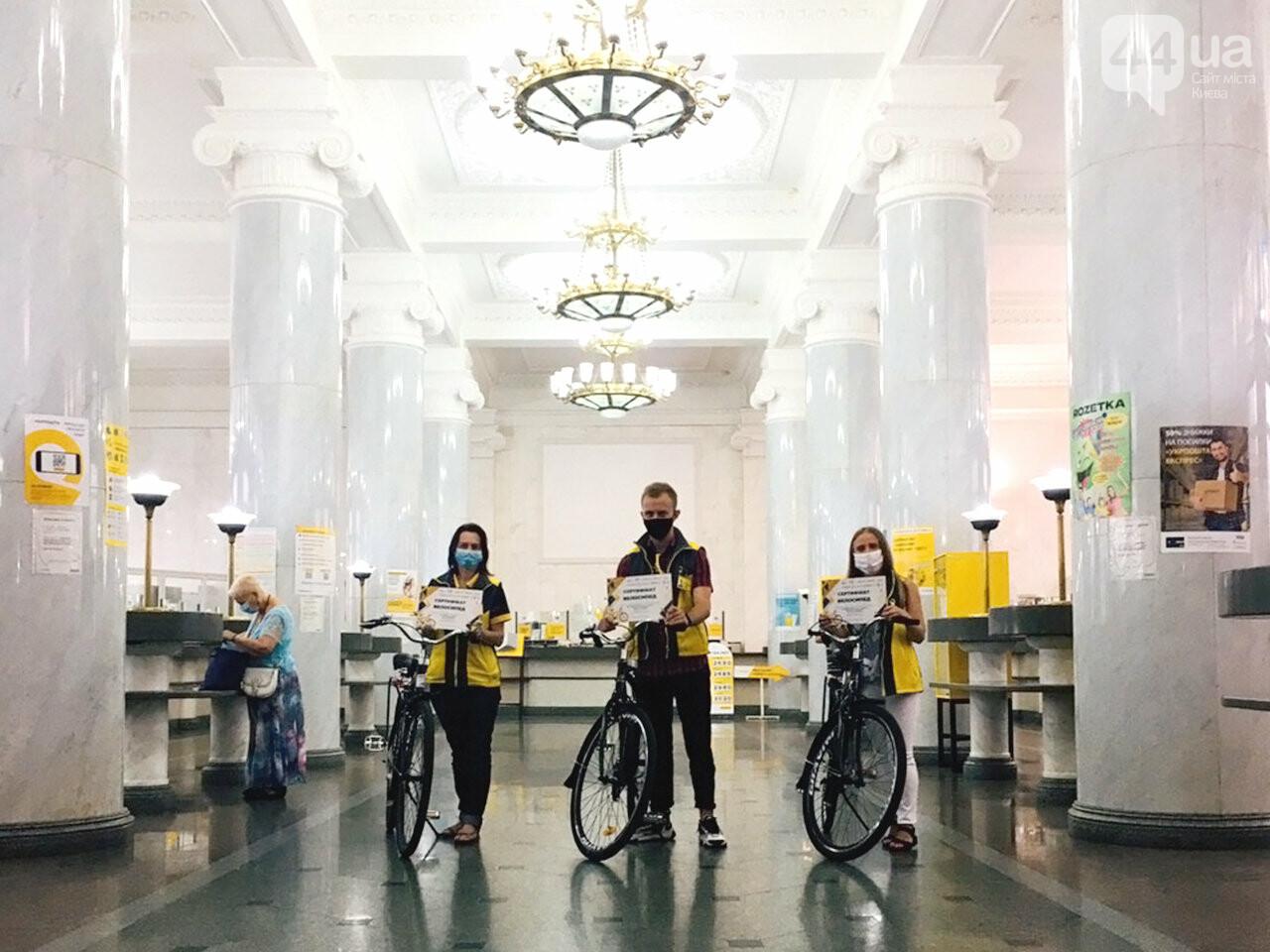 «Зоряний листоноша» возвращается: Компания «С-Мейл» провела акцию для сотрудников Укрпочты, фото-5