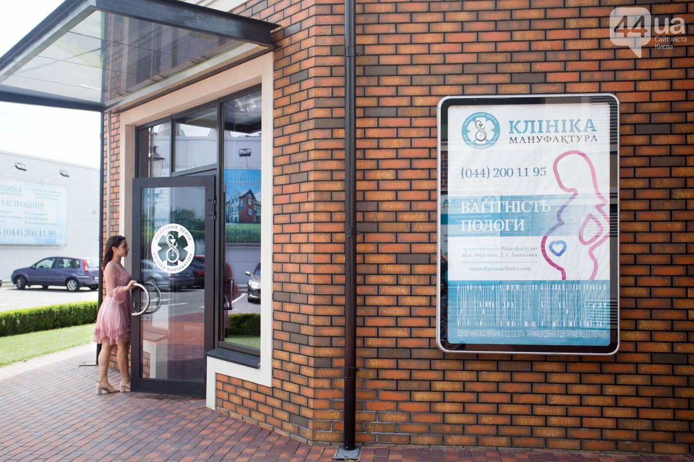 В Києві відкрили новий сучасний центр акушерства та гінекології, фото-2