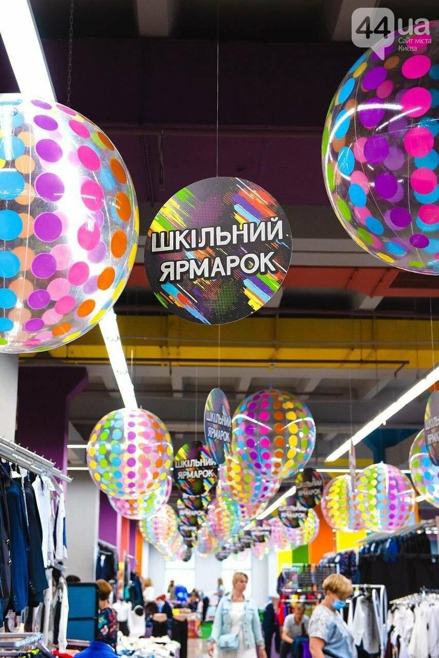 На Дарынке насыщенная праздничная программа ко Дню Независимости Украины, фото-5
