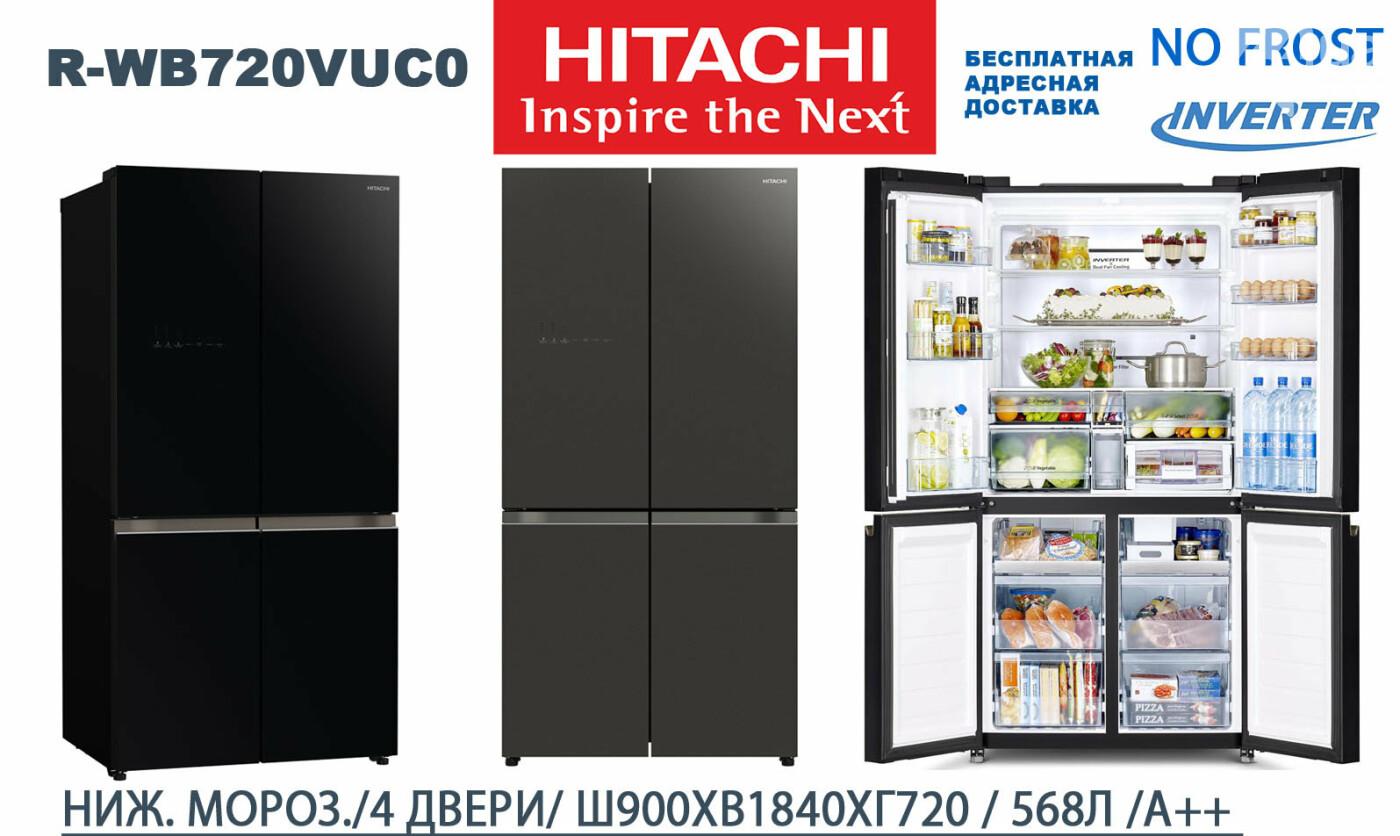 Новинка – холодильник с вакуумной и гибридной камерой, фото-1