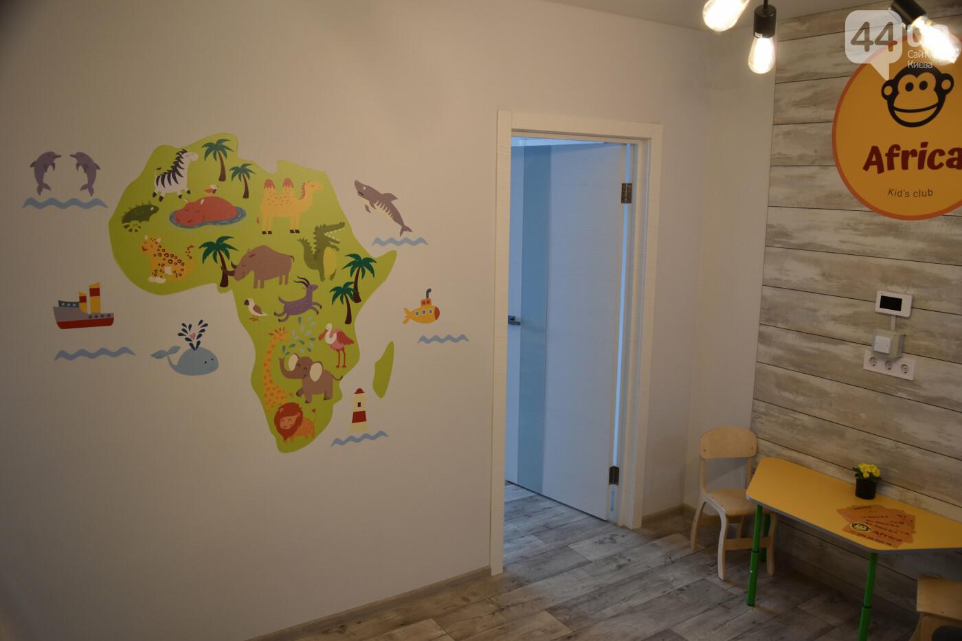 Английский мини-сад Африка – там, где счастливые дети!, фото-3